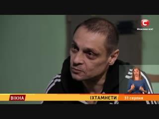 Во львовской тюрьме жестоко убит российский доброволец, сражавшийся за ЛНР