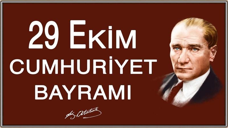 29 Ekim Cumhuriyet Bayramı | Atatürk ve Türkiye