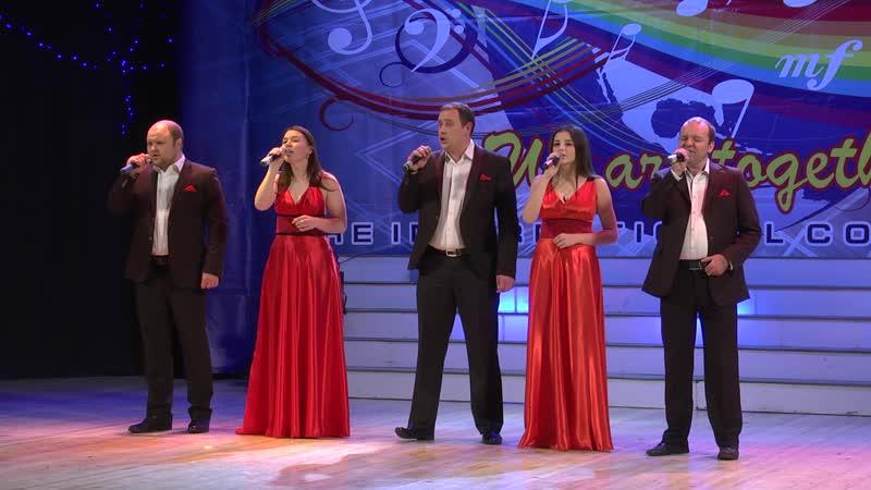 Вокальный ансамбль «Баллада» с произведением Сергея Трофимова «За тихой рекою»