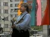 Алексей Глызин - Письма издалека. 1996 г.
