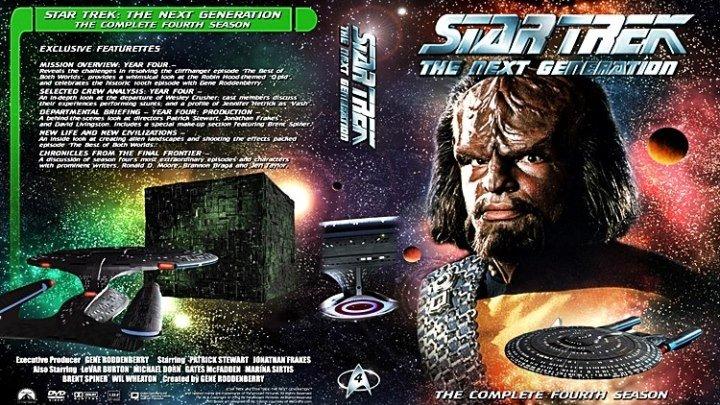 Звёздный путь. Следующее поколение [89 «Первый контакт»] (1991) - фантастика, боевик, приключения