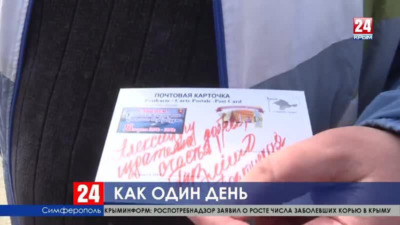 Новости Крыма: Пять лет как один день. Торжества завершились, но праздник продолжается
