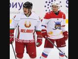 Путин и Лукашенко играют в хоккей