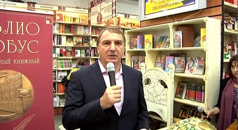 Доктор Павел Евдокименко в «Библио-Глобусе». «Быть здоровым в нашей стране»