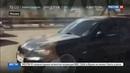 Новости на Россия 24 • Свадьба золотой молодежи: BMW и Приора бодались за место за Роллс-Ройсом