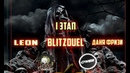 BlitzDuel 1/8 1 ЭТАП | Даня Фризи vs Leon | 1