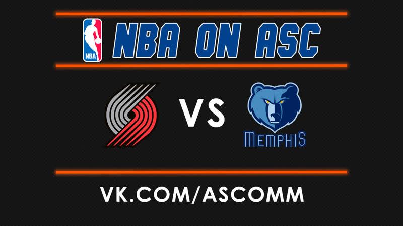NBA | Trail Blazers VS Grizzlies