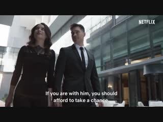 Hakan ve Leyla | отрывок