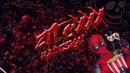 Deadpool Trash, Дэдпул-Треш, Угар, Холостяцкая ХАТА 18