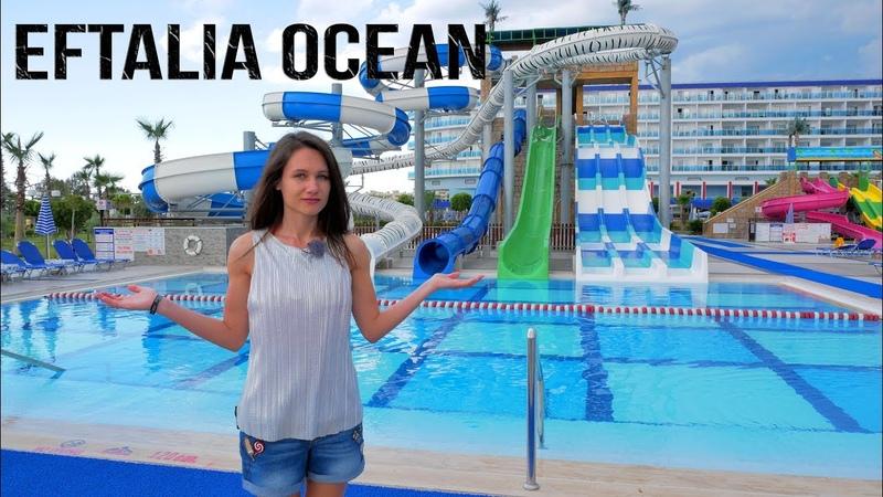 Eftalia Ocean Resort 5 Турция Самый Подробный Обзор Отеля