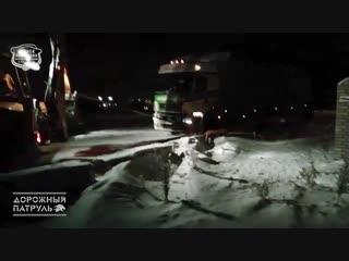 27.11.2018 Ачинск. Спасение фуры