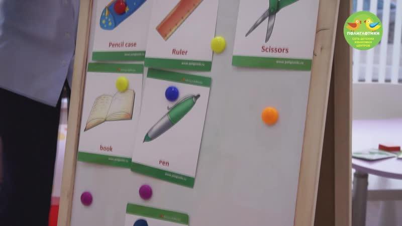 Общий ролик о занятиях в Полиглотиках