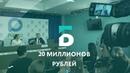 Более 20 миллионов рублей выделят Балашихе в 2018 году по наказам жителей