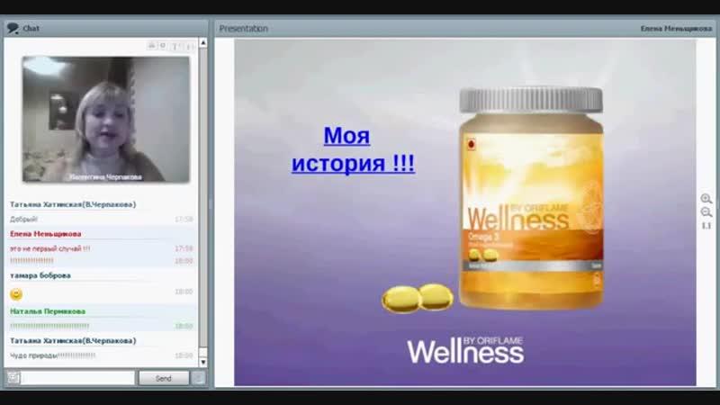 Wellness и беременность