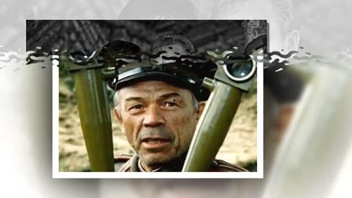 Чтобы помнили - Владимир Терентьевич Кашпур - 26.10.1926 - 17.10.2009