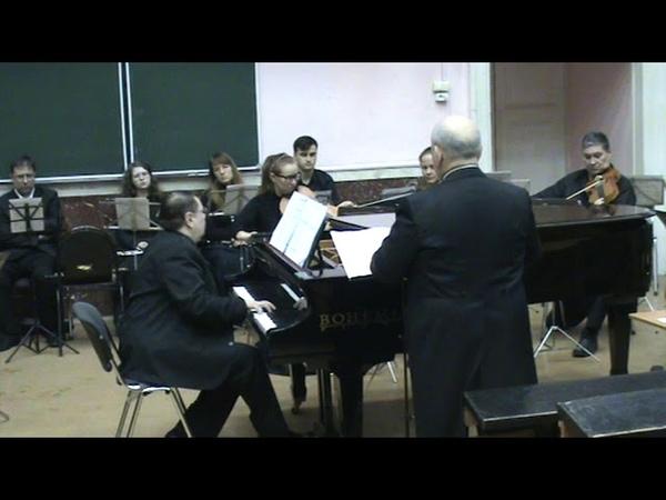 Вячеслав Смирнов Элегия для струнного оркестра и фортепиано