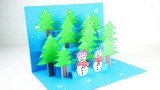 3D Christmas Pop Up card Christmas Pop Up Greeting Card Tutorial Easy DIY