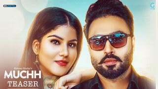 Muchh : Nishawn Bhullar (Teaser) Deep Jandu | Satti Dhillon | GK.DIGITAL | Geet MP3