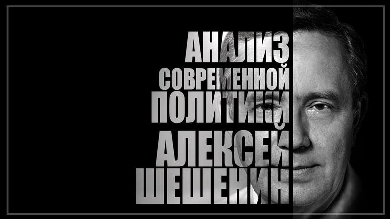 Переворот в России Возможные сценарии, сроки и движущая сила