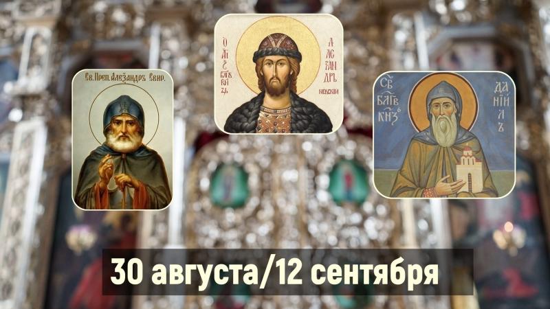 КазПДС. Многолетие в день памяти св. благ. князя Александра Невского