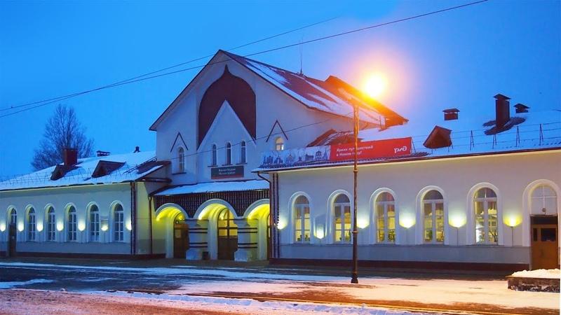Железнодорожный вокзал в Муроме - синий вечер / Railway station in Murom - blue evening