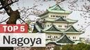 Top 5 Things to do in Nagoya | japan-