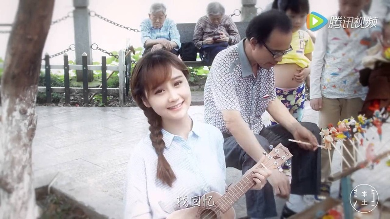 City of China 衡阳 Heng Yang 好想你 I miss you Ich vermisse dich