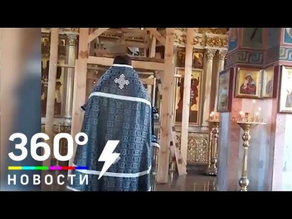 Священник из Ессентуков Илия Семилетов жестоко провел обряд крещения - СМИ2