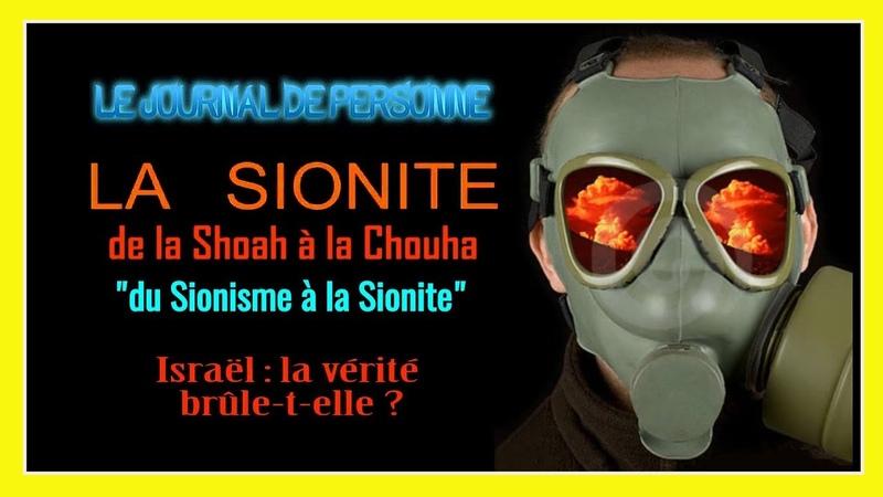 Du Sionisme à la Sionite... La vérité brûle t-elle (Hd 720) Remix