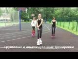 JUMP FITNESS SPB с Региной Строкиной (групповые и индивидуальные тренировки)