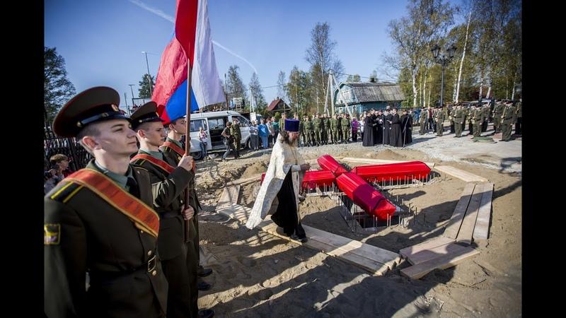 Захоронение останков воинов / Burial of the remains of soldiers