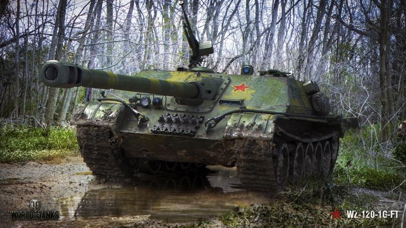 Flaming_Farts|Фарм- осталось 2 ляма| World of Tanks.