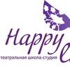 """Актерская школа """"Happy life"""""""