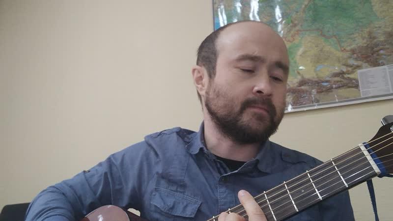 Песня Марата Нигматуллина - Танцевать под дождём (исп. Сергей Алтынбаев).