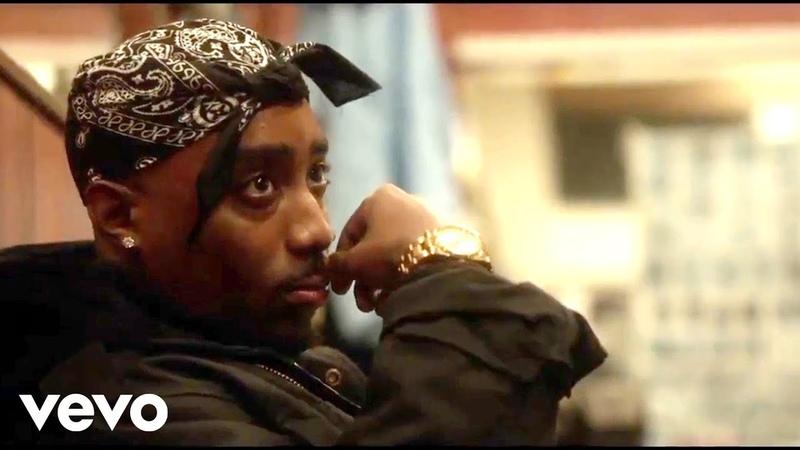 2Pac - Criminal Lifestyle (ft. Eazy E) 2019