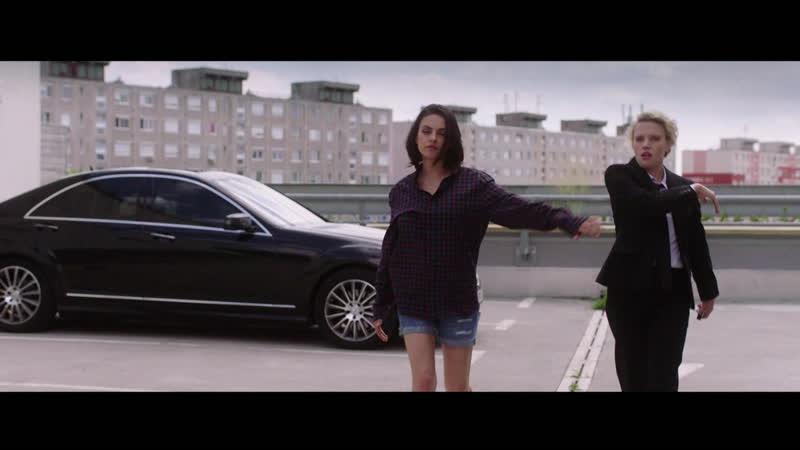 «Шпион, который меня кинул» смотрите 26 декабря в 20:30 на телеканале «Кинопремьера»