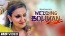 Wedding Boliyan: Biba Singh (Full Song) Jeeti Productons   Latest Punjabi Songs 2018