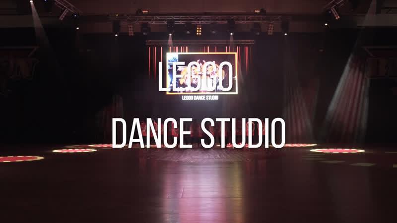 BIZON AWARDS 2018 | LEGGO DANCE STUDIO