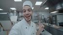 Начинал с Пьяной Кухни — стал поваром в Швейцарии.