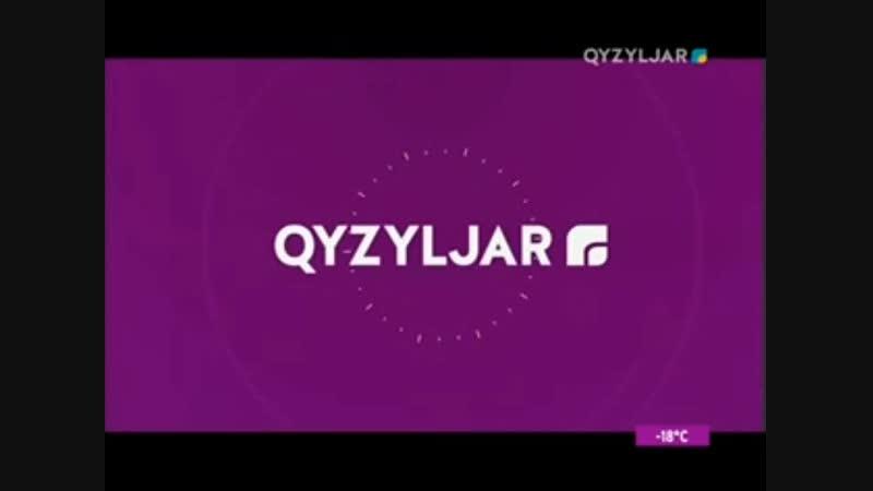 Конец эфира канала Qyzyljar (Петропавловск, Казахстан). 10.12.2018
