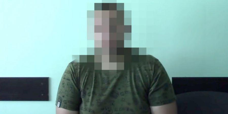 Контрразведка СБУ поймала артиллериста «ДНР»