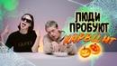Люди пробуют карвинг на Хэллоуин Рецепты Bon Appetit