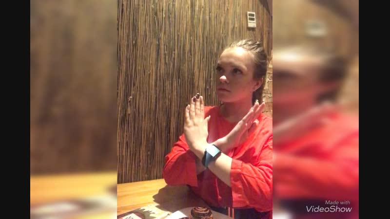 Карташева Надежда учапстница проекта IDEAL BODY г. Екатеринбург