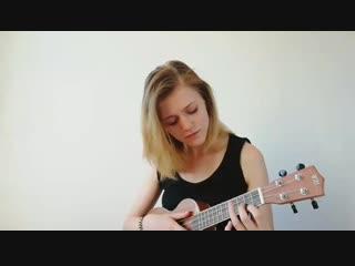 NatalieS - Индиго (Дана Соколова uku cover)