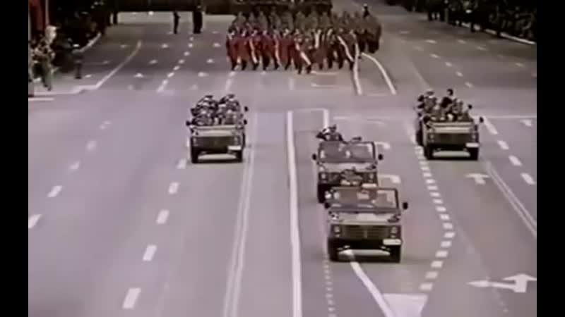 Parada Vojske Jugoslavije, Beograd 1975