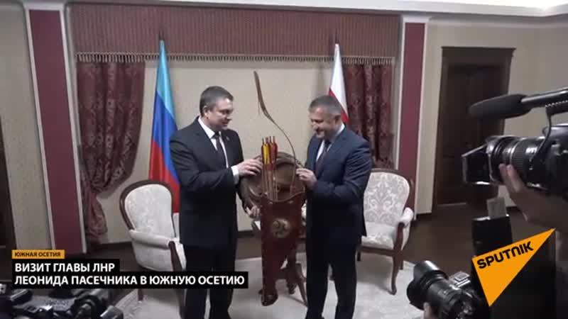 Объединить усилия о чем говорили на встрече в Цхинвале главы Южной Осетии и ЛНР_Trim