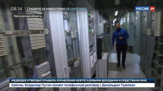 Новости на Россия 24 Ядерный щит страны журналистам показали секретный бункер