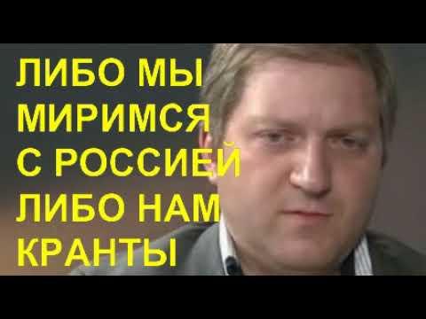 БE3 POCCИИ MЫ 3AГHEMCЯ — KAK 3AПEЛ Oлeг Boлoшин