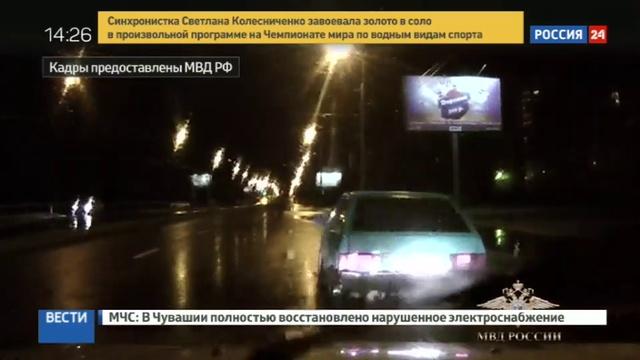Новости на Россия 24 • Пьяный подросток на Жигулях спровоцировал полицейскую погоню
