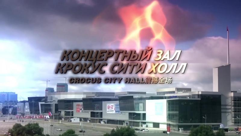Видео-промоушен годовщины корпорации Fohow в 2019-ом году!